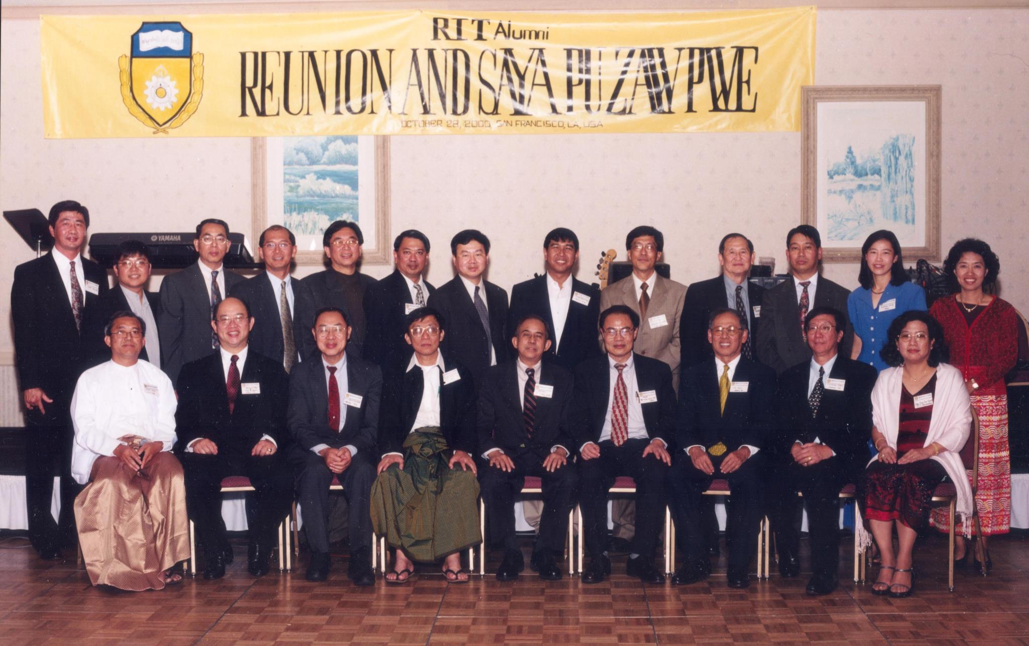 SPZP-2000 Organizers