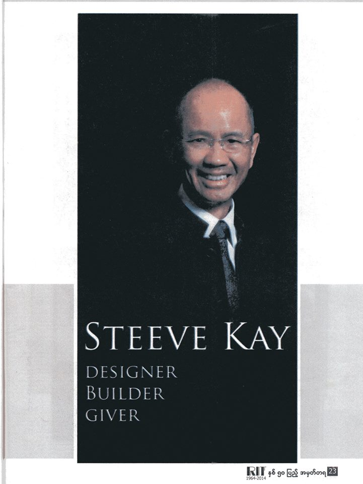 This image has an empty alt attribute; its file name is steeve-kay-1.jpg