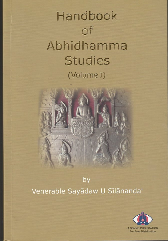 This image has an empty alt attribute; its file name is u-silananda-abhidhamma-1-1.jpg