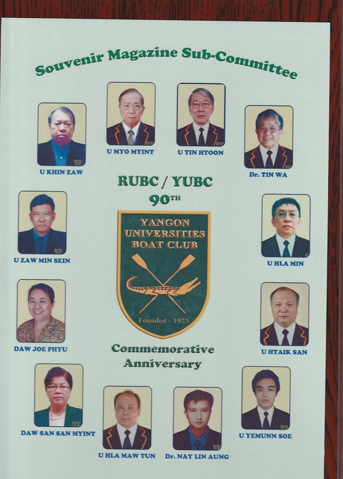 This image has an empty alt attribute; its file name is rubc-magazine-committee.jpg