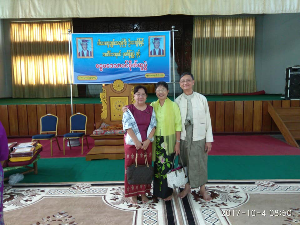 This image has an empty alt attribute; its file name is u-kyaw-myint-phy.jpg