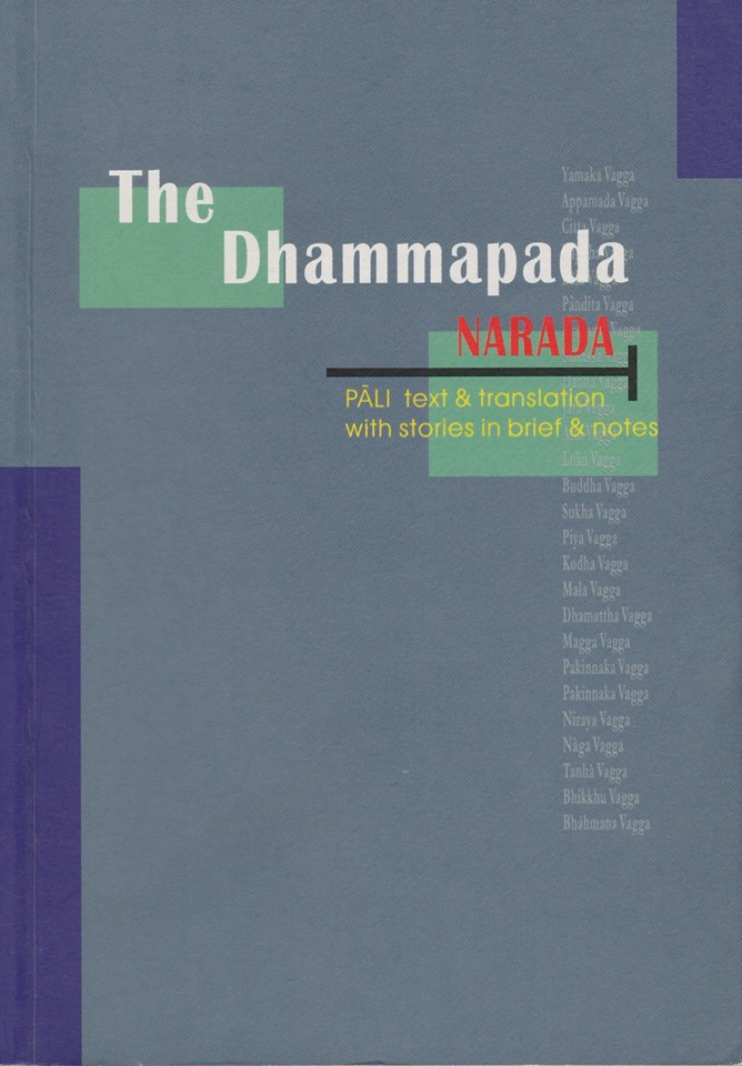 This image has an empty alt attribute; its file name is dhammapada-3.jpg