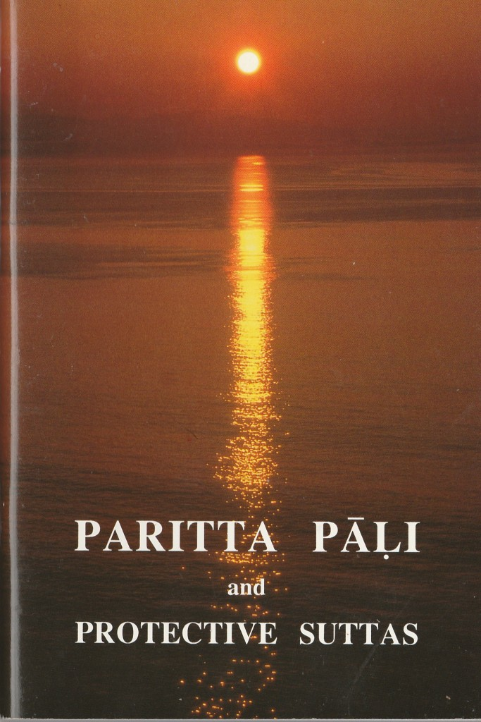 This image has an empty alt attribute; its file name is paritta-pali.jpg