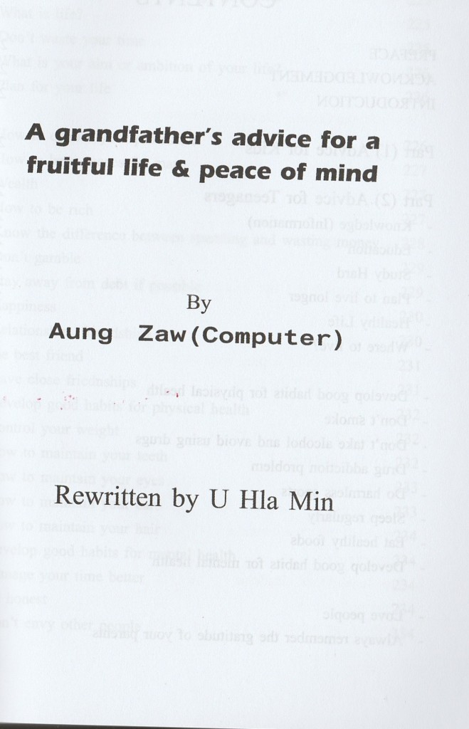 This image has an empty alt attribute; its file name is az-book-1.jpg